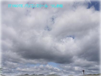 岡山日曜日の空20130421