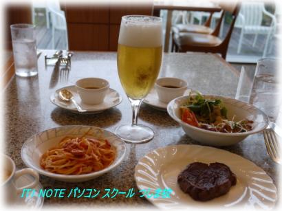 お食事写真1