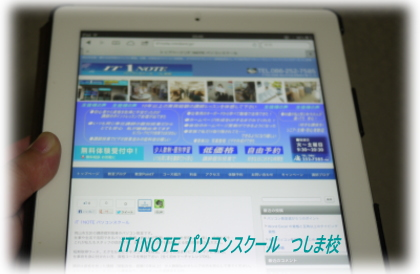 iPadWord1