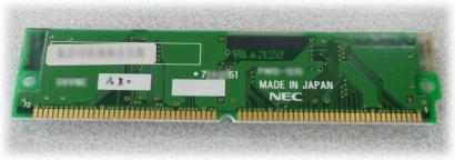 メモリチップ1