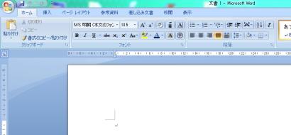 Word2007画面その1