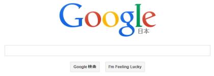 google電卓1