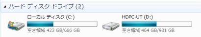 ハードディスクドライブ1