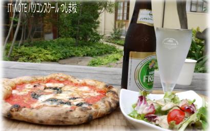 倉敷美観地区ピザ1