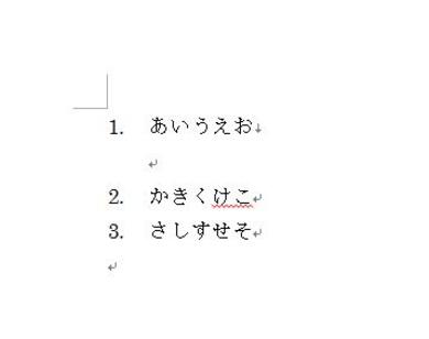 箇条書き3