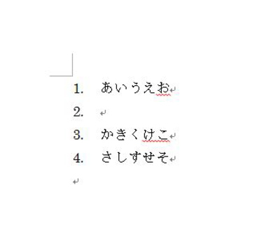 箇条書き2