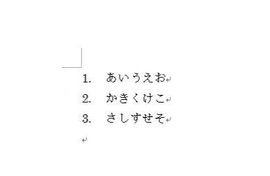 箇条書き1