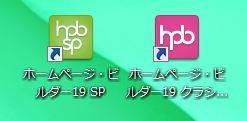 HP19SP1