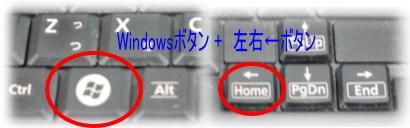 Windowsボタン4