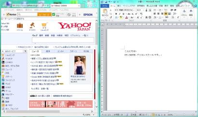 Windowsボタン3