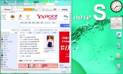Windowsボタン2