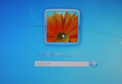Windows パスワード画面