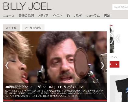 Billy Jyoel1