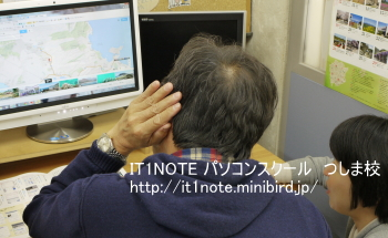 Googleマップ実践授業