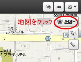 Yahoo地図2