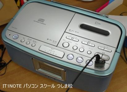 カセットCD1