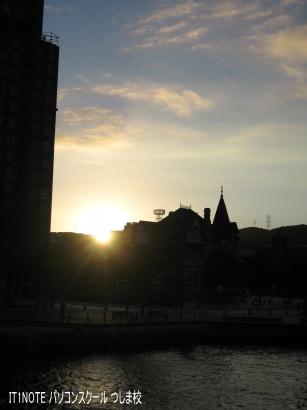 朝日の門司港2