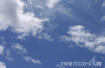 20150606今日の天気