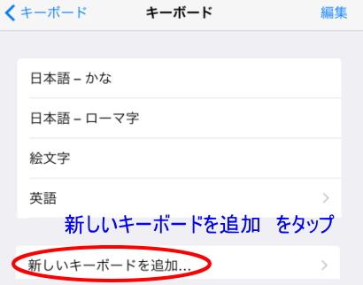 iPad標準手書きモード3