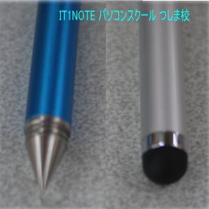 タッチペン2
