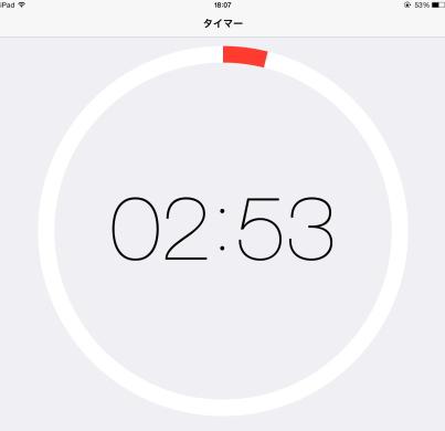 時計アプリ3