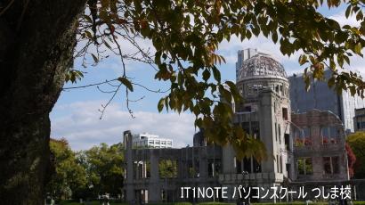 広島平和公園2