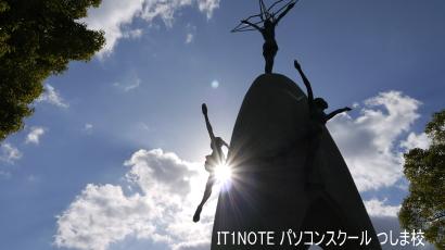 広島平和公園1
