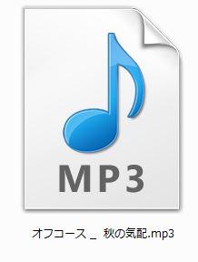 MP3ファイル1