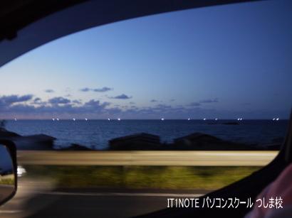 鳥取9号線を走る1