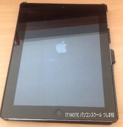 iPad更新