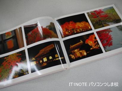 写真アルバム