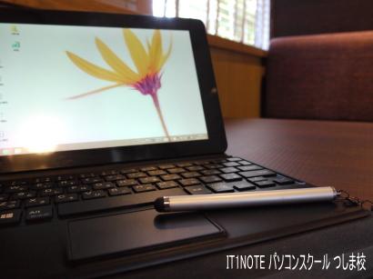 ノートPCとタッチペン
