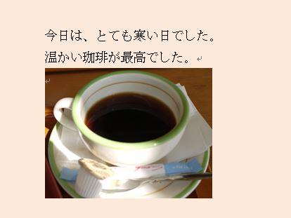 word背景印刷4