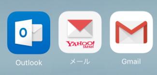 3つメール