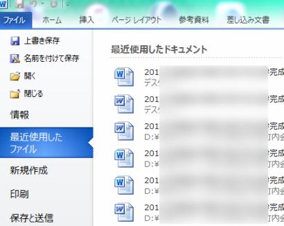 ファイルはどこ?4