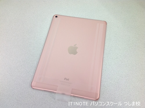 iPadProローズゴールド