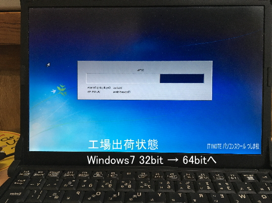 Windows732bit64bit