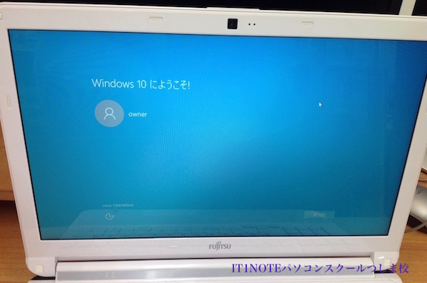 Windows10−1