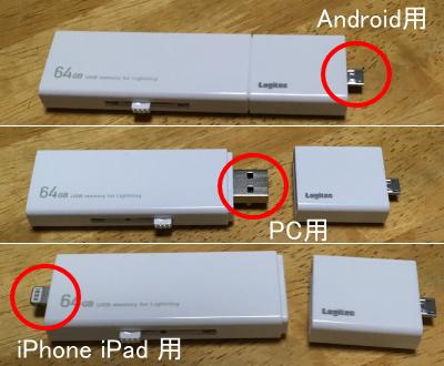 Logitec USBメモリ64GB