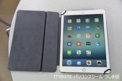 iPadProSmartKeybord1