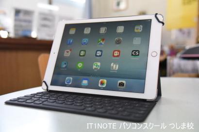 iPadProSmartKeybord2