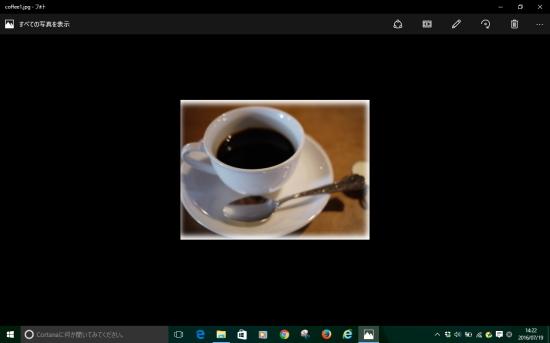 写真ソフト1