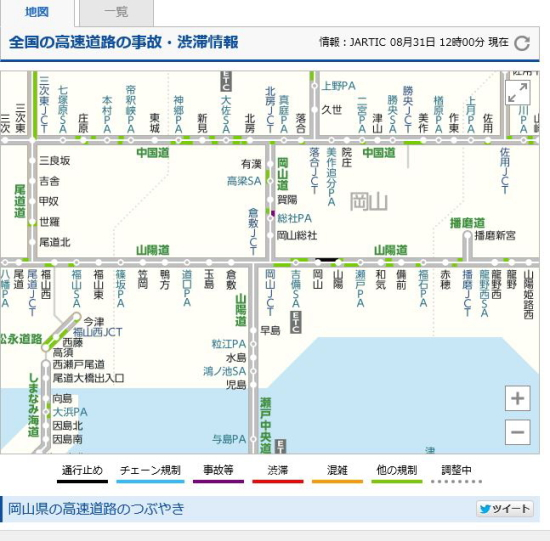 yahoo地図3