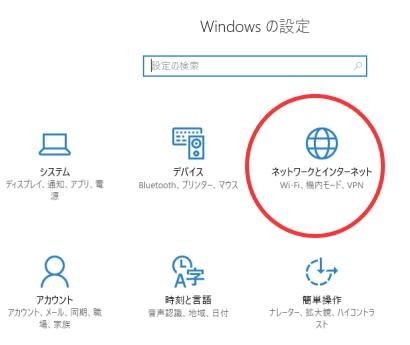wifi%e6%8e%a5%e7%b6%9a1